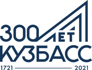 logo 300 kuzb now aug 2020 1