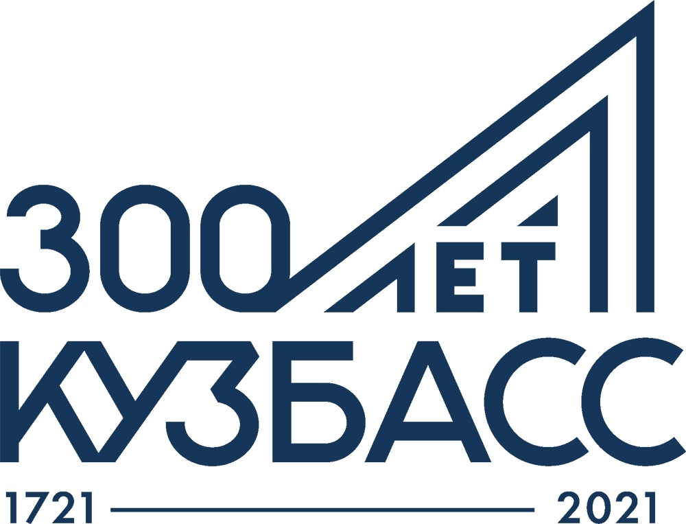 logo 300 kuzb now aug 2020 2
